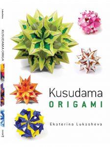 kusudama origami book